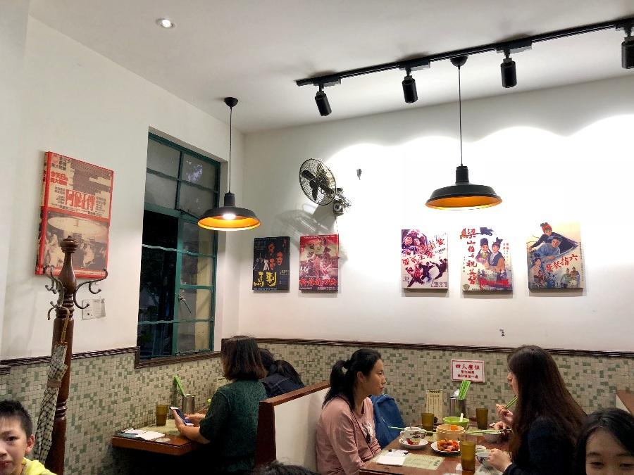 初访小龍鳯餐室